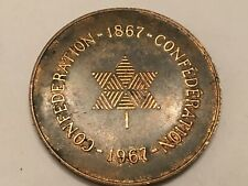 1867-1967 Canada Confederation Brass Token Coin