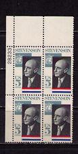 US USA Sc# 1275 MNH FVF PLATE # BLOCK Adlai Stevenson II Illinois United Nations