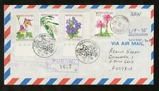 KOREA REGISTERED AIRMAIL WILD FLOWERS 1991 FDC...PUSAN to AUSTRIA