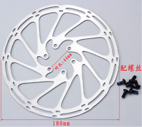 SRAM Centerline Disc Brake Rotor 6 Bolt 180mm for MTB Mountain Road Bike Cycling