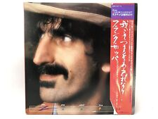 "FRANK ZAPPA ""YOU ARE WHAT YOU IS"" Double LP 1981 Rare JAPANESE Press NM Vinyl"