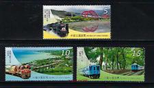 China Taiwan 2015 Railway Travel Train Stamp 鐵道觀光