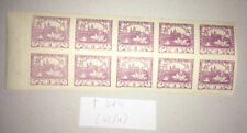 CZECHOSLOVAKIA 1918-19, 10x block of 3h Hradcany Issue - Imperforated With DV4