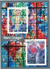 Bloc/feuillet F5116 Marc Chagall  de 2017 oblitéré 1er jour 13.01.2017 LUXE