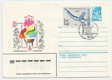 GYMNASTIQUE JEUX OLYMPIQUES MOSCOU 1980 - ENVELOPPE 1°JOUR - BARRE PARALLELES