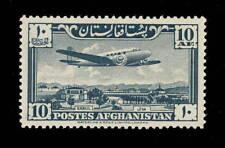 AFGHANISTAN - 1951 - Mi.361 10A GREENISH-GREY AIR MAIL NEUF/ MINT *