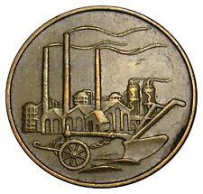 East Germany DDR coin 50 Pfennig 1950 A KM#4 (c4)