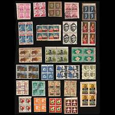 25 block-of-4 USA used postage stamps Scott #1286 to 1800