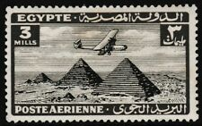 Aircraft over Pyramids, 3 m Brown 1933 Mint, hinged full gum
