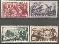Bulgaria 1952 Mi# 826-829 Social Democratic Youth Association set MNH** OG VF