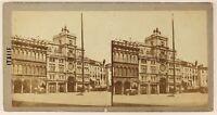 La Torre Di L Orologio Venezia Italia Foto Stereo PL56L2n Vintage Albumina c1865