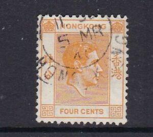 Hong Kong - SG 151a - f/u - 1945 - 30c - Yellow Olive