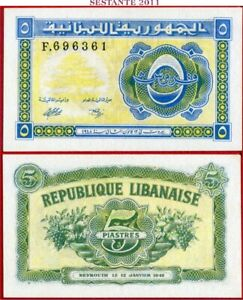 (com) LEBANON - 5 PIASTRES 12.1. 1948 Republique Libanaise - P 40 -  AUNC / UNC