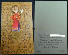 ESTAMPA PRIMERA COMUNION PARROQUIA SANTA ANA JEREZ 1974 HOLY CARD SANTINI CC1273