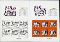 China PRC 2019-1 Jahr des Schweines Neujahr Zodiac Kleinbogen Postfrisch MNH