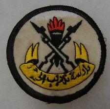 ORIGINAL Vintage MIDDLE EASTERN MILITARY TRAINING SHOULDER PATCH INSIGNIA