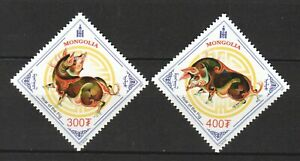 MONGOLIA 2007 ZODIAC LUNAR NEW YEAR OF PIG COMP. SET OF 2 STAMPS IN MINT MNH