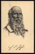 cartolina d'epoca FRIEDR.LUDWIG JAHN