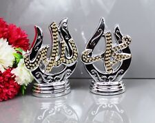 ISLAMIC SILVER CRYSTAL DIAMANTE ALLAH MUHAMMED HOME DECOR RAMADAN EID GIFT