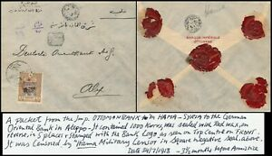 SYRIA - HAMA 1918, RARE OTTOMAN BANK COVER TO GERMAN BANK IN ALEPPO, SEE.. #M586