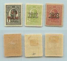 Romania 1913 SC 240, 241 II 242 mint. f9723