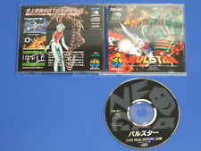 SNK Neo Geo CD PULSTAR w/Official case Import Japan