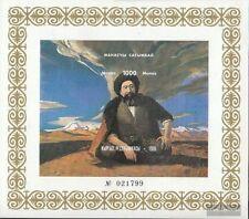 Kirgisistan Block9B (kompl.Ausg.) postfrisch 1995 Kirgisisches Nationalepos Mana