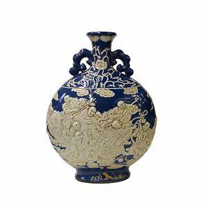 Chinese Blue White Porcelain 18 Lohans Arhats Flask Shape Vase ws1590