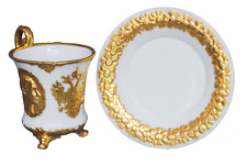 WHITE & GOLD CUP AND SAUCER