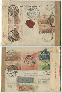 CHINA-WWII-1940 Double Censor Airmail Registered Cover-India-Singapore-Palestine