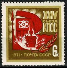 URSS    Mi:SU 3839 neuf ★★ Luxe / MNH  1971