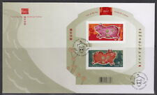 CANADA #2202 YEAR OF THE PIG SOUVENIR SHEET FIRST DAY COVER