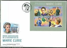 CENTRAL AFRICA 40th MEMORIAL ANNIVERSARY OF MARIE CURIE  SHEET FDC