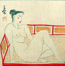 "Chinese painting nude girl 16x16"" naked lady belle watercolor Contemporary art"