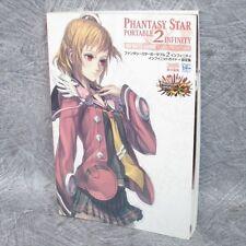PHANTASY STAR PORTABLE 2 Infinity Guide Art Book w/Poster EB77*
