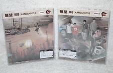KANJANI8 Panorama 2016 Taiwan Ltd SET (CD+DVD & CD only)