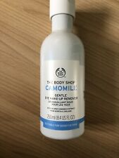 The Body Shop Camomile Gentle Eye Make-Up Remover 250ml