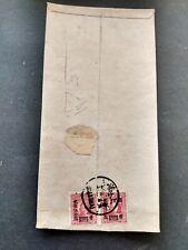 China - Shanghai Local Postal Cover (1940's)