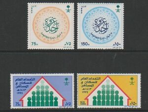 Saudi Arabia - 1992 Collection of 4 stamps - MNH - SG 1800/1, 1804/5