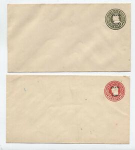 Canal Zone overprinted postal stationery U6, U7 [y6496]