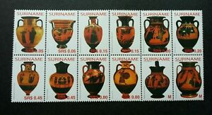 [SJ] Suriname Olympic Games Athens 2004 Sport (stamp) MNH