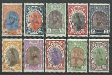 ETHIOPIA 1929 AIR MAIL RARE SET (WITH COLON) MINT