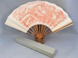 Antique Japanese 'Sensu' Folding Fan from Kyoto's Famous Chionin Temple: J17