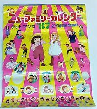 LITTLE WOMEN 1987 Nippon Animation Calendar Japan Japanese Manga Anime Cartoon