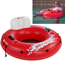Sevylor River Tube Coleman Water Lounge Chair Inflatable Pool Seat Floating