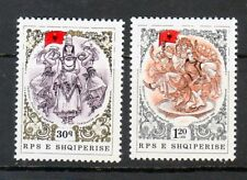 ALBANIA Sc 2289-90 NH ISSUE OF 1988 - FOLKLORE