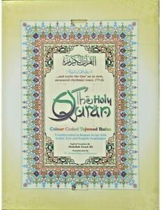 The Holy Quran (Colour Coded With Transliteration) English by: Abdul Yousuf Ali