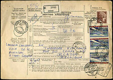 GREECE 1963  PARCEL CARD TO BLATON  BELGIUM