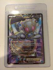 Pokemon XY11 Cruel Traitor Magearna EX 055/054 SR 1st Japanese PSA 10?
