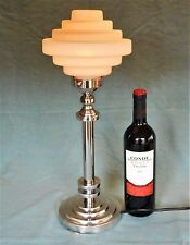 Vintage Retro Art Deco style design disc table lamp (shade free)
